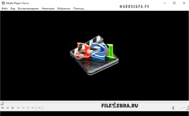 Интерфейс Media Player Classic