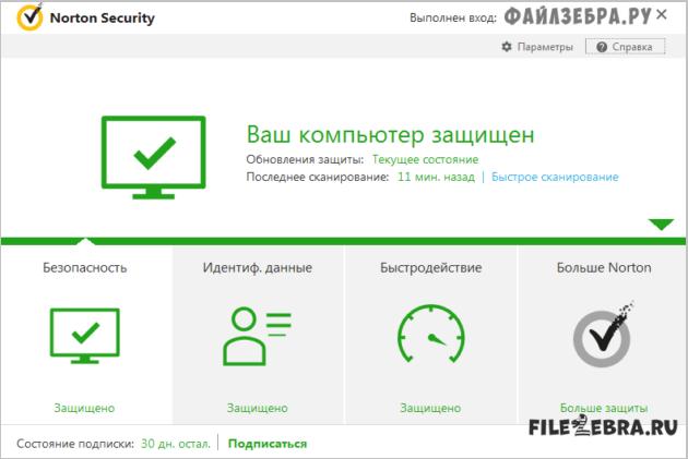 Безопасность компьютера с Norton Security - скачать Нортон Секьюрити