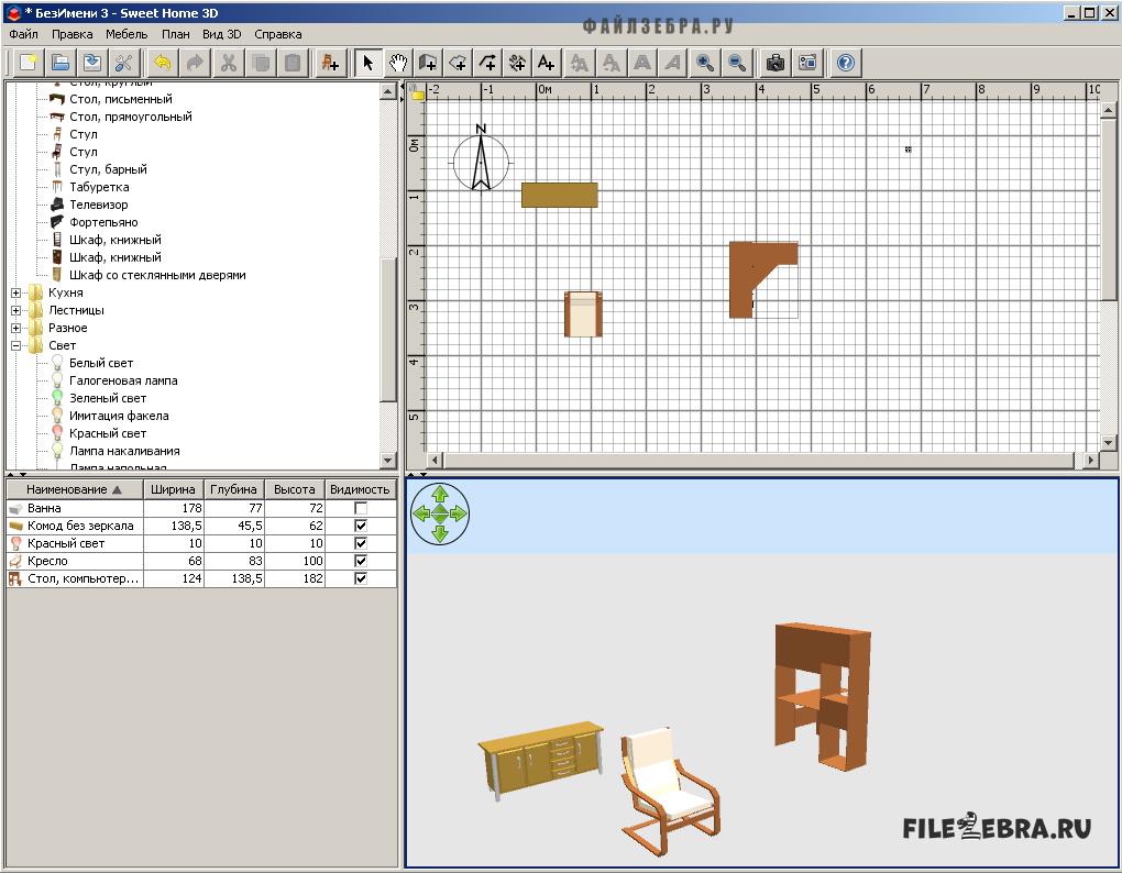 3D модели для sweet home 3d