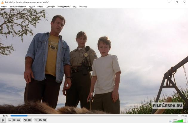 Проигрывание фильма в VLC Media Player (ВЛС плеер)