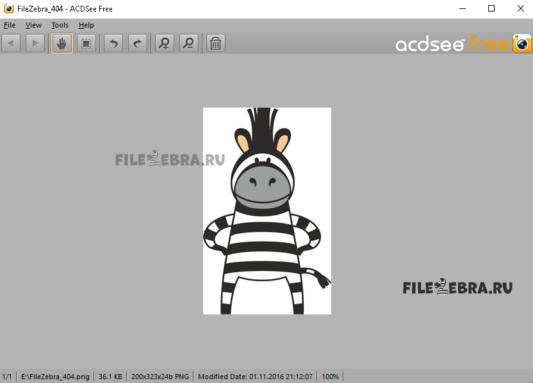 ACDSee Free менеджер графических файлов
