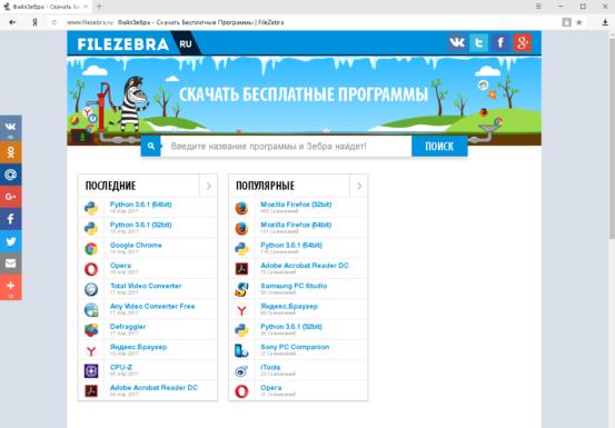 Работа браузера Яндекс